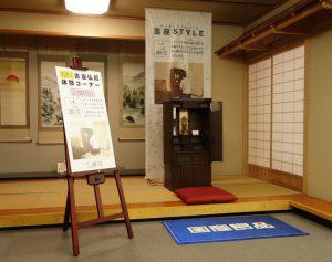 野村仏檀店(札幌)