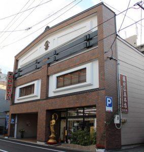 藤村仏具本店(盛岡)