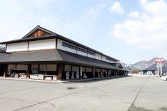 カネダイ 川連本店