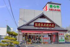 松屋仏具店