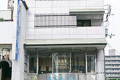 吉塚仏壇店丸亀本社