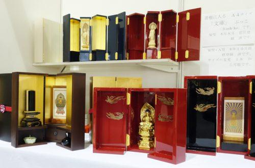 布清信仏壇店の写真