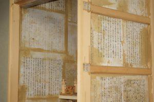 蓮池うるし工房(広島)和紙貼り