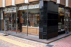 小川屋仏壇店