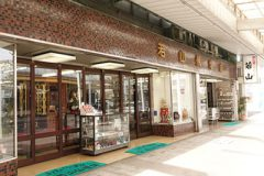 若山仏壇店
