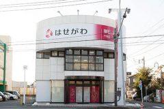 はせがわ平塚店