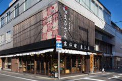丸三仏壇店