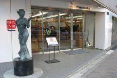 ギャラリーメモリア神戸三宮店
