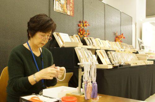 亀井珠数店の写真