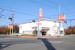 浜屋明石店