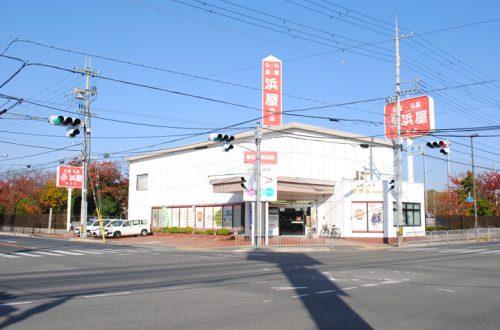 浜屋明石店の写真