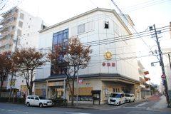 浜屋 尼崎店