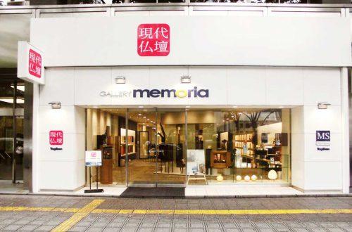 ギャラリーメモリア仙台青葉通店の写真