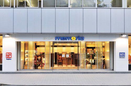 ギャラリーメモリア大阪本町店の写真