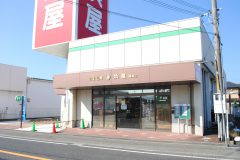 浜屋 福崎店