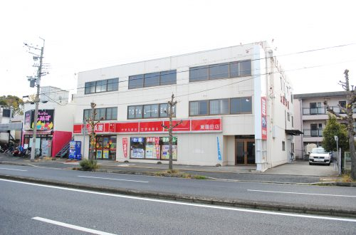 浜屋 東園田店の写真
