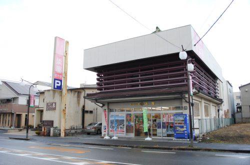 浜屋 枚方家具団地店の写真