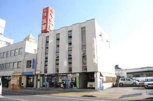 浜屋 伊丹店の写真