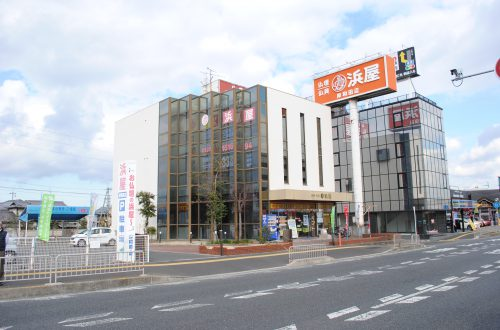 浜屋 岸和田店の写真
