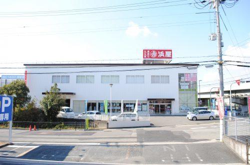 浜屋 北伊丹店の写真