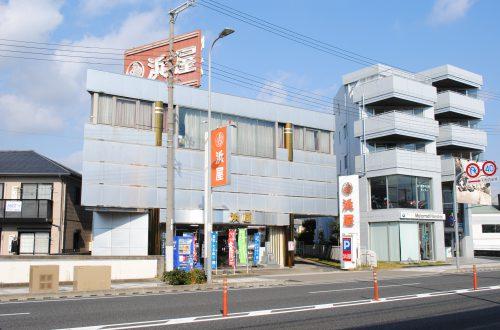 浜屋 西宮店の写真