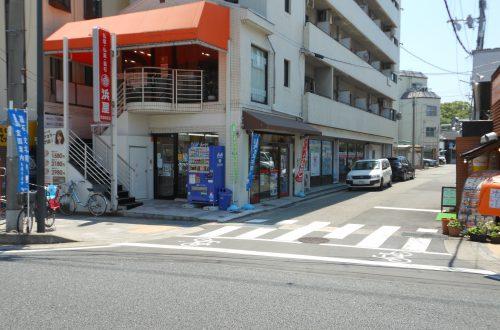 浜屋 西宮駅前店の写真
