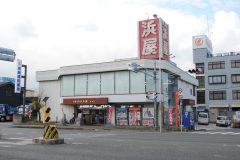 浜屋 堺鳳店