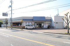 浜屋 高砂店