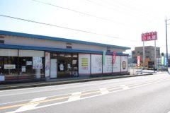 浜屋 山崎店