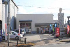 浜屋 八尾久宝寺店
