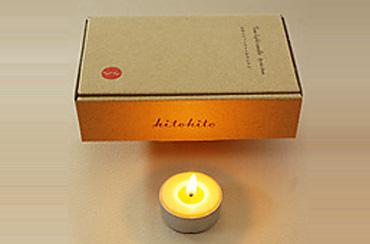 今月のプレゼント お米のティーライトキャンドル (大與・だいよ)