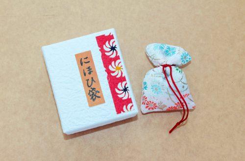 今月のプレゼント 秋柄金襴の「匂い袋」(京都・山田松香木店謹製)