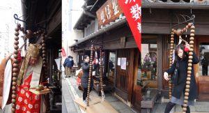 中野伊助(京都)