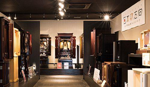 小野石材店の写真