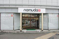 ヤマカ塩七(仏壇namuda館)