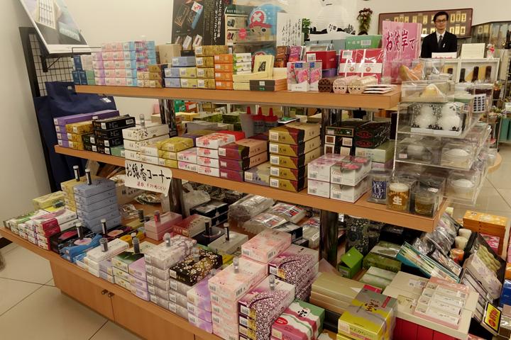 お仏壇のコガ太宰府店