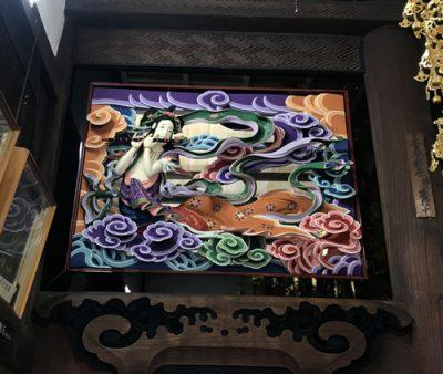 牛田仏具欄間彫刻彩色補修天女笛