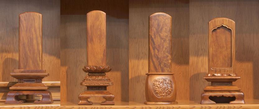 東京仏壇のさかた総屋久杉位牌