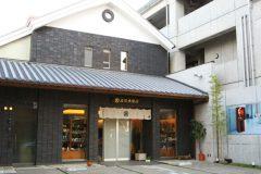 立花仏壇店