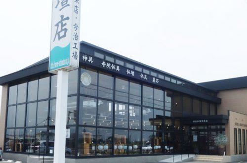 世良仏壇店西条店の写真