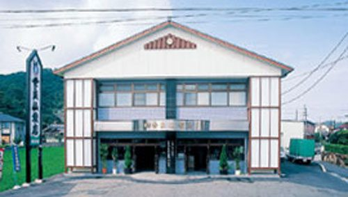 世良仏壇店新居浜店の写真