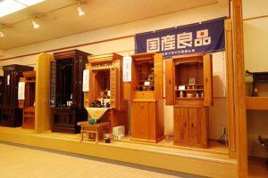 お仏壇のコガ福重店
