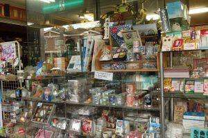 熊木本店(滋賀県東近江市八日市)1階