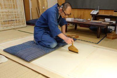 橋本光巖堂(京都)