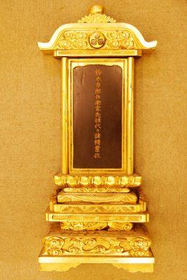 井上仏具(名古屋)