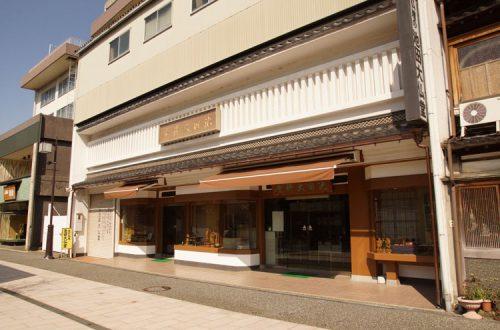 池田大仏堂の写真