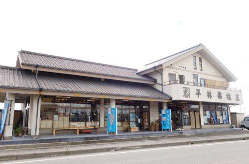 平林佛壇店の写真