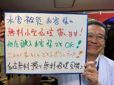 熊本豪雨(令和2年7月豪雨)で被災した仏壇