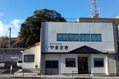 山崎仏壇店
